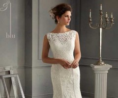 aa9301e235bbb My Fair Lady. Offaly. Stocking the latest Mori Lee and Venus gowns ...